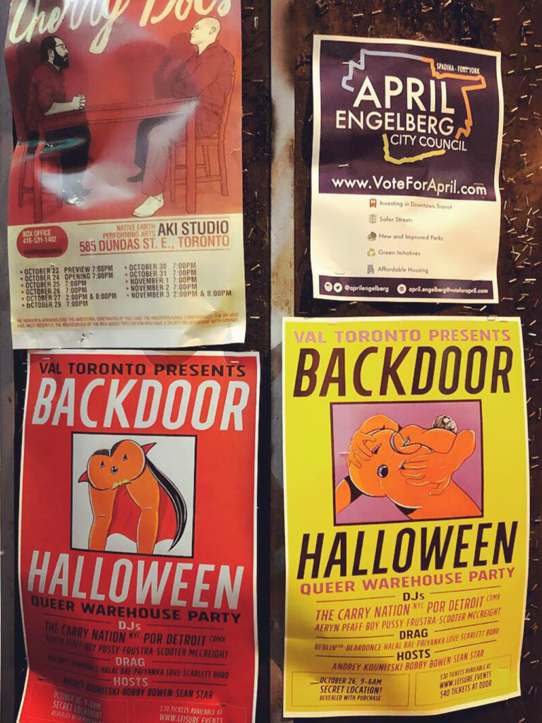 backdoor halloween poster